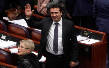 Ζάεφ: Ζήτω η Δημοκρατία της Βόρειας Μακεδονίας