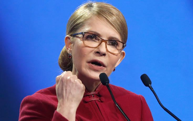 Υποψήφια στις προεδρικές εκλογές της Ουκρανίας η Τιμοσένκο
