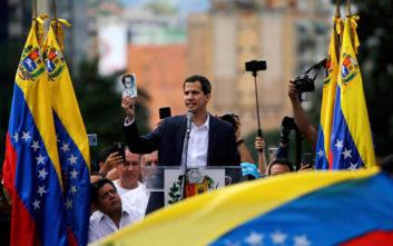 «Απαράδεκτη η αναγνώριση του αρχιπραξικοπηματία Γκουαϊδό από την κυβέρνηση της ΝΔ»