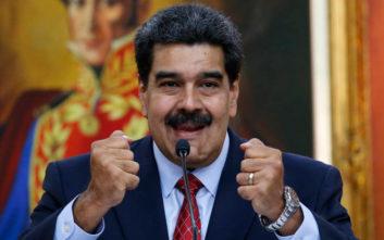 Μαδούρο: Ο Τραμπ διέταξε την κολομβιανή μαφία να με δολοφονήσει