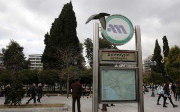 Κλειστές οι είσοδοι του μετρό «Σύνταγμα» και «Μέγαρο Μουσικής»