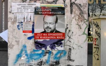 Τι λένε έξι βουλευτές που είδαν τα πρόσωπά τους σε αφίσες για το Σκοπιανό