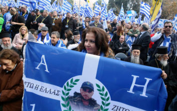 Κρατώντας μία σημαία με τη φωτογραφία του Κωνσταντίνου Κατσίφα η αδερφή του στο συλλαλητήριο