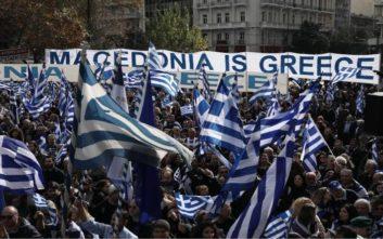 Ηχηρό «όχι» στη Συμφωνία των Πρεσπών στο συλλαλητήριο για την Μακεδονία