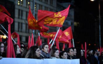Συγκέντρωση ΚΚΕ κατά της συμφωνίας των Πρεσπών