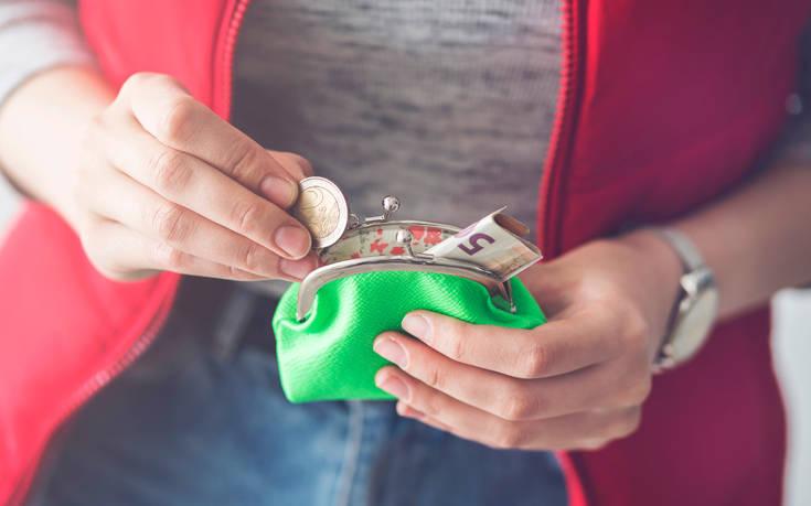 Πώς να εξοικονομήσω λεφτά εύκολα και γρήγορα
