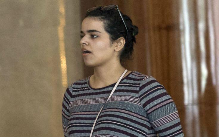 Άσυλο από τον Καναδά στη 18χρονη που απέδρασε από το σκοταδισμό