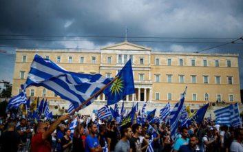 Νέο συλλαλητήριο για τη Μακεδονία την Πέμπτη