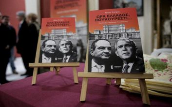 Ρουσόπουλος: Δεν θα ξεχάσω τα βλέμματα των Σαρκοζί, Μέρκελ και Μπους