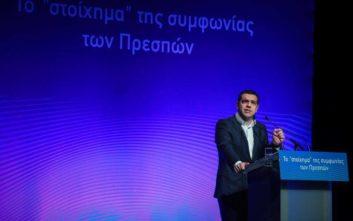Κάλεσμα Τσίπρα για μεγάλη κεντροαριστερή συμμαχία εν όψει τριπλών εκλογών