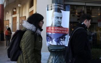 Μπουτάρης: Υπάρχει μια παράνοια στη Θεσσαλονίκη για το Μακεδονικό