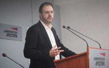 Θεοχαρόπουλος: Όταν διαγράφεις τον πρόεδρο της ΔΗΜΑΡ, διαγράφεις τη ΔΗΜΑΡ