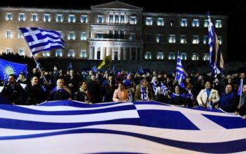 Νέο συλλαλητήριο το πρωί της Παρασκευής στο Σύνταγμα για τη Μακεδονία