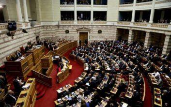 Αφορολόγητο: Στη Βουλή η τροπολογία της Νέας Δημοκρατίας για την κατάργηση της μείωσης