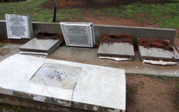 Οργισμένη αντίδραση για τη βεβήλωση του μνημείου του εβραϊκού νεκροταφείου στο ΑΠΘ