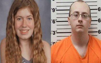 Ομολόγησε πως απήγαγε ένα 13χρονο κορίτσι αφού σκότωσε τους γονείς της
