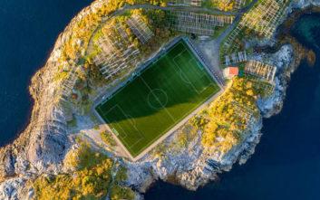 Ένα γήπεδο ποδοσφαίρου διαφορετικό από τα άλλα