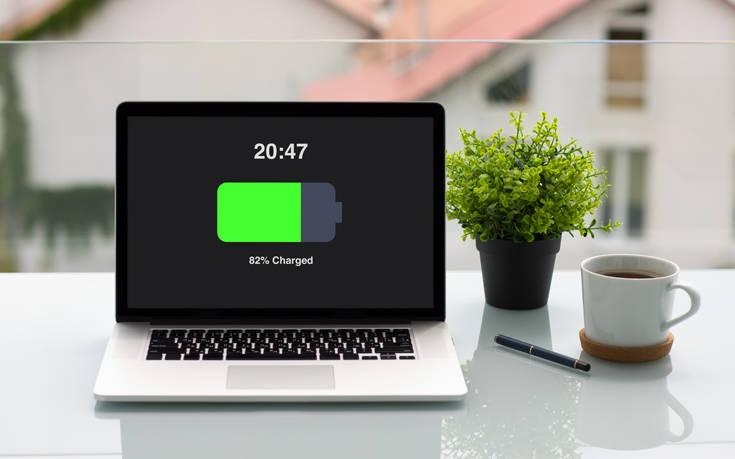 Δύο εύκολοι τρόποι για να αυξήσουμε τη διάρκεια λειτουργίας της μπαταρίας του laptop
