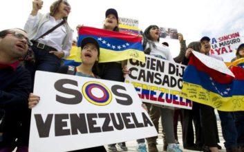 Συλλήψεις δημοσιογράφων στη Βενεζουέλα
