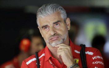 Η Γιουβέντους θα πηγαίνει με… ταχύτητα Formula 1