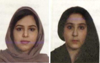 Το ιατροδικαστικό πόρισμα για τις δυο αδερφές που βρέθηκαν νεκρές στον ποταμό Χάντσον