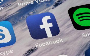 Η μυστική κίνηση του Mark Zuckerberg που προκάλεσε τριγμούς