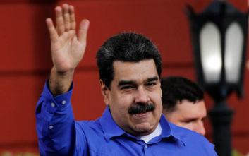Βενεζουέλα: «Ο Μαδούρο είναι έτοιμος να συνομιλήσει με τον Τραμπ»