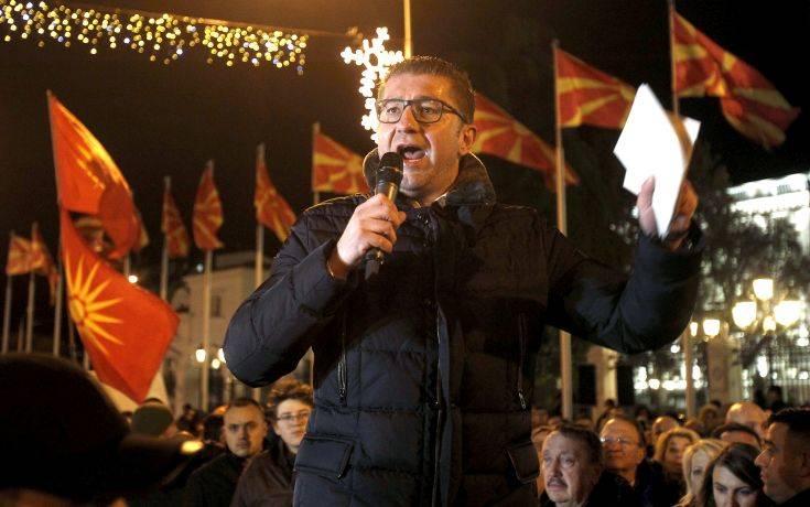 Πρόωρες εκλογές στην ΠΓΔΜ ζητά η αξιωματική αντιπολίτευση