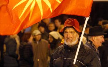 «Η ΠΓΔΜ ετοιμάζεται να υπερβεί το σημαντικότερο εμπόδιο για την ένταξη στο ΝΑΤΟ»