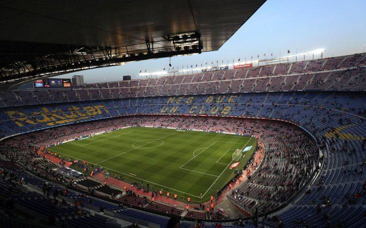 Κορονοϊός: Η Μπαρτσελόνα διαθέτει τις εγκαταστάσεις της στην καταλανική κυβέρνηση
