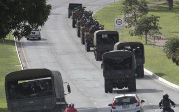 Βγαίνει στους δρόμους της Βραζιλίας ο στρατός