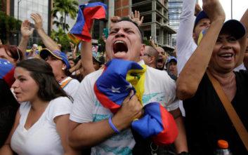 Ανθρωπιστική βοήθεια στη Βενεζουέλα θα διανείμει ο Ερυθρός Σταυρός