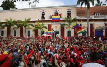 Τι είναι ο «Μηχανισμός του Μοντεβιδέο» που προτείνουν Ουρουγουάη και Μεξικό για τη Βενεζουέλα