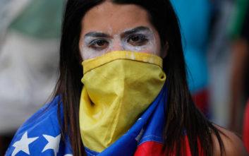 Ανεξάρτητη έρευνα για τη Βενεζουέλα ζητεί ο ΟΗΕ
