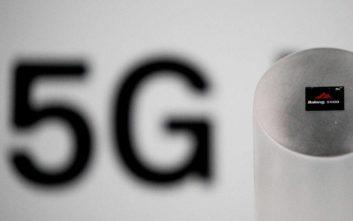 Ο κίνδυνος να εκτιναχθεί το κόστος εγκατάστασης των δικτύων 5G στην Ευρώπη