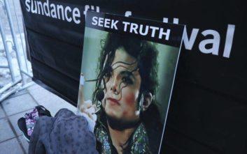 Έξαλλη η οικογένεια του Μάικλ Τζάκσον με το ντοκιμαντέρ Leaving Neverland