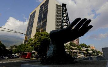 Η οικονομική κρίση «γονατίζει» τις επιχειρήσεις στη Βενεζουέλα