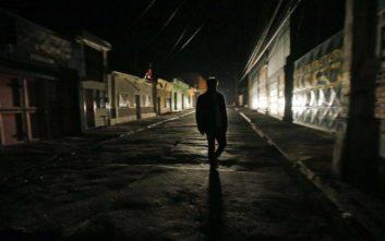 Ισχυρός σεισμός ταρακούνησε τη Χιλή