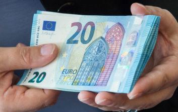 13η σύνταξη: Εκδόθηκε το ΦΕΚ, πώς υπολογίζονται τα ποσά