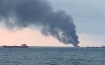 Αναφορές για 10 νεκρούς από την πυρκαγιά στα πλοία στα στενά του Κερτς