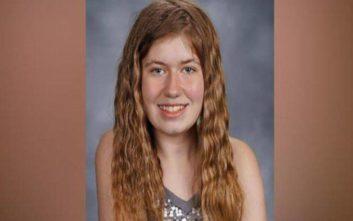 Κατάφερε να το σκάσει τρεις μήνες μετά την απαγωγή της από τον δολοφόνο των γονιών της