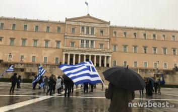 Υπό έντονη βροχή μαζεύονται μπροστά από τη Βουλή για το συλλαλητήριο