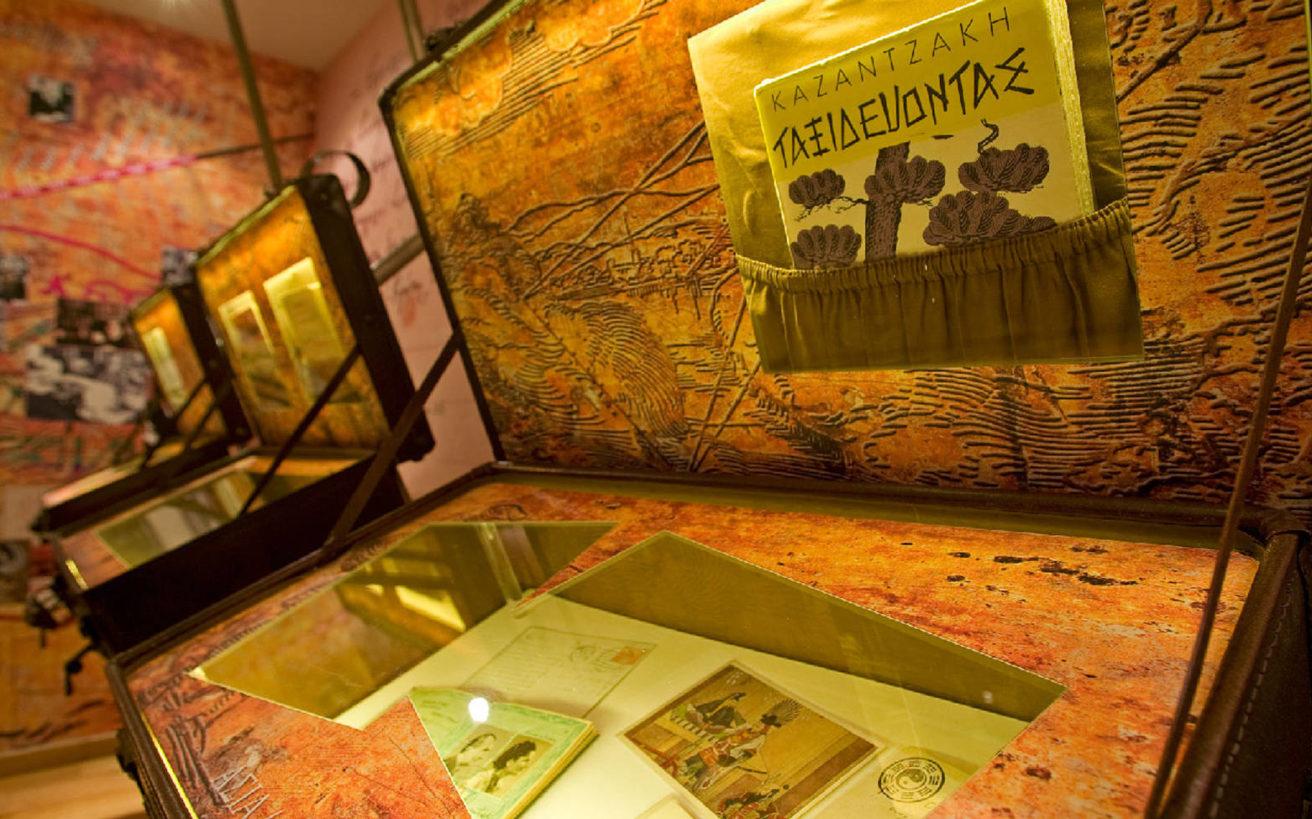 Το μουσείο με τα 50.000 αντικείμενα του σπουδαίου Νίκου Καζαντζάκη