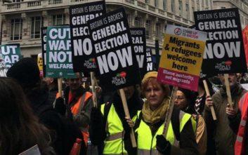 Τα «κίτρινα γιλέκα» μετακόμισαν στο Λονδίνο
