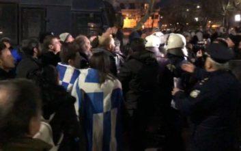Ένταση στο Μέγαρο Μουσικής Θεσσαλονίκης μεταξύ διαδηλωτών και ΜΑΤ