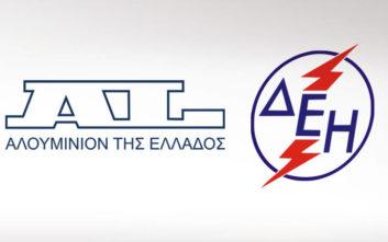 Ο ρόλος της Αλουμίνιον της Ελλάδος για τη σημερινή δύσκολη οικονομική θέση της ΔΕΗ