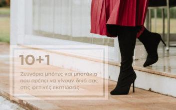10+1 ζευγάρια μπότες και μποτάκια που πρέπει να γίνουν δικά σας στις εκπτώσεις
