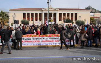 Συλλαλητήριο και πορεία εκπαιδευτικών στο κέντρο της Αθήνας