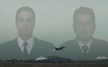 Ένα βίντεο - φόρος τιμής σε δύο πιλότους που «έφυγαν» σαν σήμερα