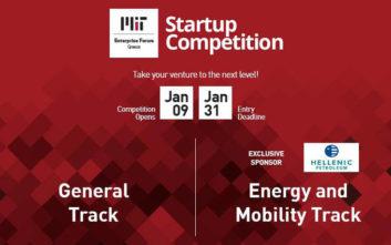 Η ΕΛΠΕ αποκλειστικός χορηγός της ενότητας «Energy & Mobility» στον 5ο διαγωνισμό MIT Enterprise Forum Greece